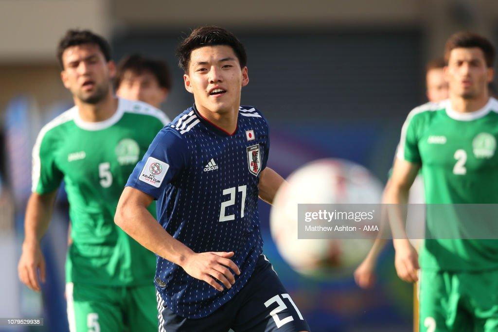 Japan v Turkmenistan - AFC Asian Cup Group F Al Nahyan Stadium : ニュース写真
