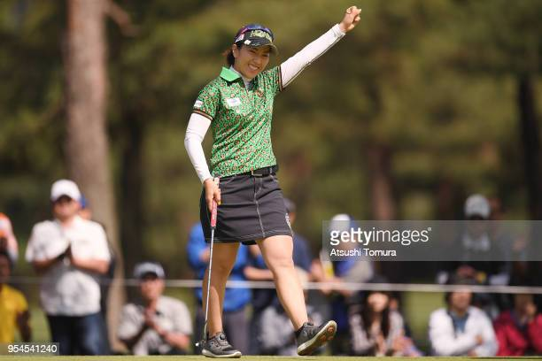 Ritsuko Ryu of Japan celebrates after making her putt on the 8th hole during the second round of the World Ladies Championship Salonpas Cup at...