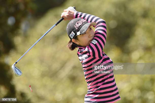 Ritsuko Ryu of Japan hits a hole in one on the 2nd hole during the first round of the AXA Ladies Golf Tournament In Miyazaki at the UMK Country Club...