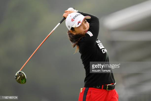 Ritsuko Ryu of Japan hits her tee shot on the 10th hole during the final round of Fujitsu Ladies at Tokyu Seven Hundred Club on October 20 2019 in...