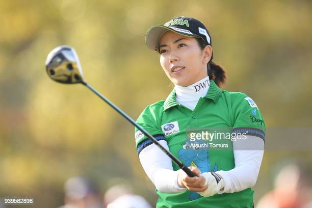 Ritsuko Ryu of Japan hits her tee shot on the 10th hole during the first round of the Yamaha Ladies Open Katsuragi at the Katsuragi Golf Club on...
