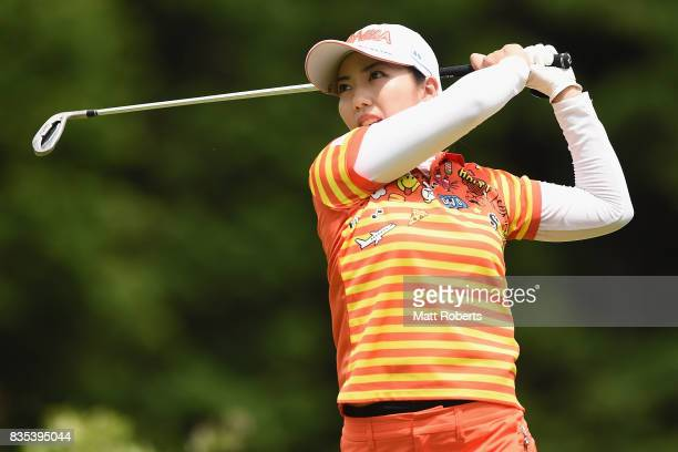 Ritsuko Ryu of Japan hits her tee shot on the 12th hole during the second round of the CAT Ladies Golf Tournament HAKONE JAPAN 2017 at the Daihakone...