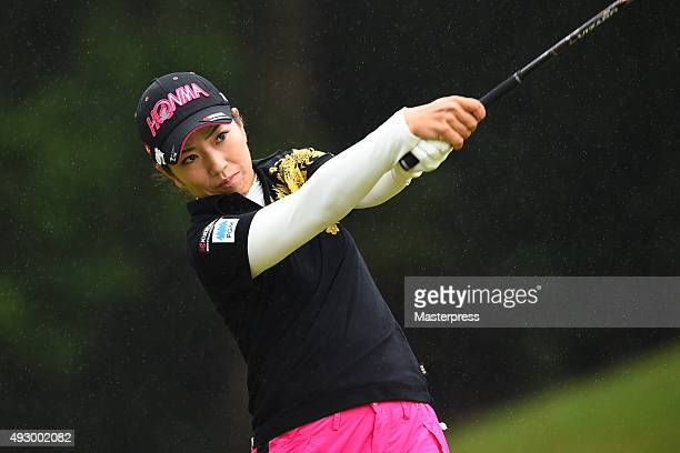 Ritsuko Ryu of Japan hits her tee shot on the 2nd hole during the first round of the Fujitsu Ladies 2015 at the Tokyu Seven Hundred Club on October...