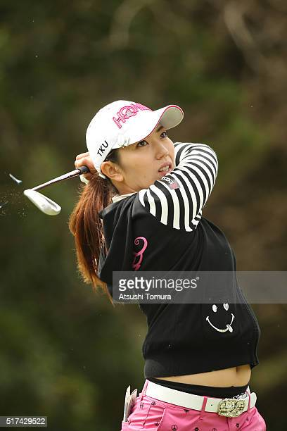 Ritsuko Ryu of Japan hits her tee shot on the 2nd hole during the first round of the AXA Ladies Golf Tournament at the UMK Country Club on March 25...