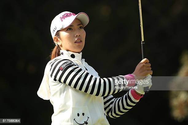 Ritsuko Ryu of Japan hits her tee shot on the 2nd hole during the second round of the AXA Ladies Golf Tournament at the UMK Country Club on March 26...