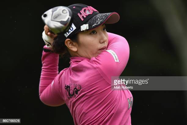 Ritsuko Ryu of Japan hits her tee shot on the 2nd hole during the first round of the Fujitsu Ladies 2017 at the Tokyu Seven Hundred Club on October...
