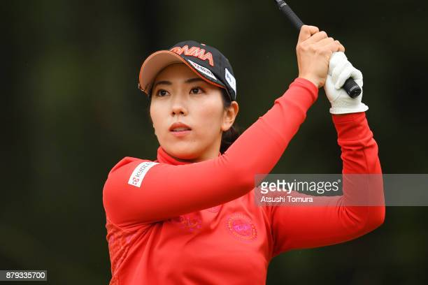 Ritsuko Ryu of Japan hits her tee shot on the 2nd hole during the final round of the LPGA Tour Championship Ricoh Cup 2017 at the Miyazaki Country...