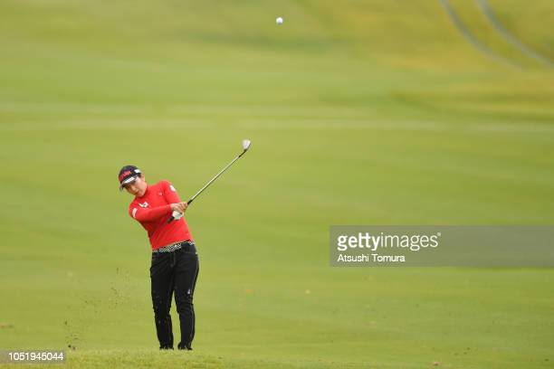 Ritsuko Ryu of Japan hits her third shot on the 10th hole during the first round of the Fujitsu Ladies at Tokyu Seven Hundred Club on October 12 2018...