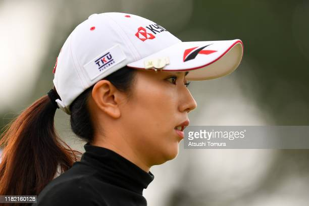 Ritsuko Ryu of Japan is seen after her tee shot on the 10th hole during the final round of Fujitsu Ladies at Tokyu Seven Hundred Club on October 20...