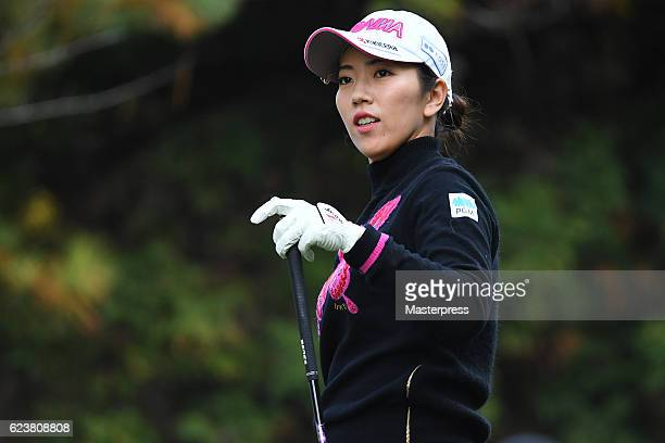 Ritsuko Ryu of Japan looks on during the first round of the Daio Paper Elleair Ladies Open 2016 at the Elleair Golf Club on November 17 2016 in...