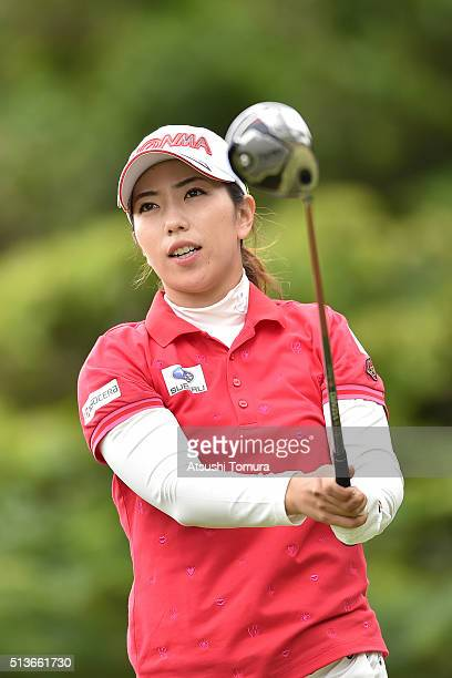 Ritsuko Ryu of Japan looks on during the second round of the Daikin Orchid Ladies Golf Tournament at the Ryukyu Golf Club on March 4 2016 in Nanjo...