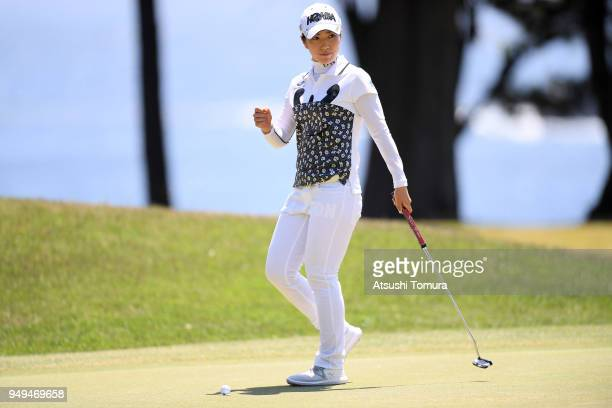 Ritsuko Ryu of Japan looks on during the second round of the Fuji Sankei Ladies Classic at Kawana Hotel Golf Course Fuji Course on April 21 2018 in...