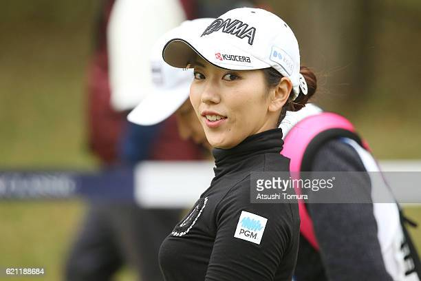 Ritsuko Ryu of Japan looks on during the second round of the TOTO Japan Classics 2016 at the Taiheiyo Club Minori Course on November 5 2016 in...