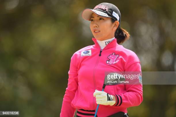 Ritsuko Ryu of Japan looks on during the second round of the Yamaha Ladies Open Katsuragi at the Katsuragi Golf Club on March 30 2018 in Fukuroi...