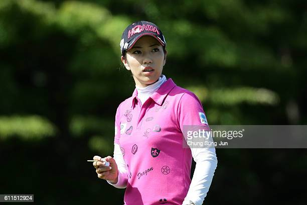 Ritsuko Ryu of Japan on the 2nd hole during the second round of Japan Women's Open 2016 at the Karasumajo Country Culb on September 30 2016 in...