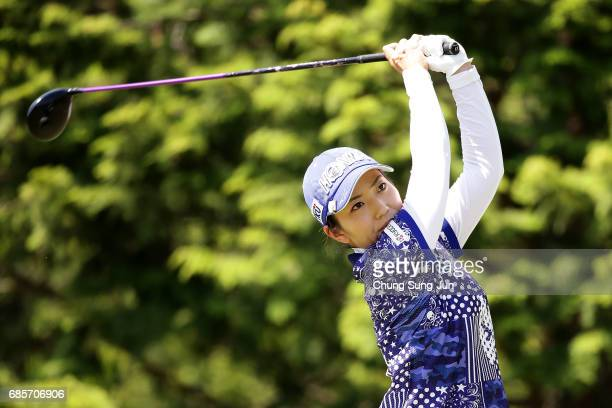 Ritsuko Ryu of Japan plays a tee shot on the 18th hole of second round during the Chukyo Television Bridgestone Ladies Open at the Chukyo Golf Club...