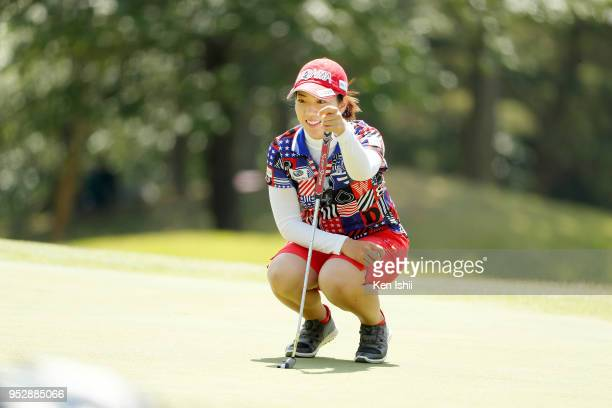 Ritsuko Ryu of Japan prepares to putt on the 15th green during the final round of the CyberAgent Ladies Golf Tournament at Grand fields Country Club...