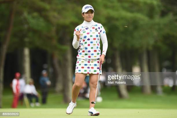 Ritsuko Ryu of Japan reacts after her putt on the first green during the final round of the NEC Karuizawa 72 Golf Tournament 2017 at the Karuizawa 72...