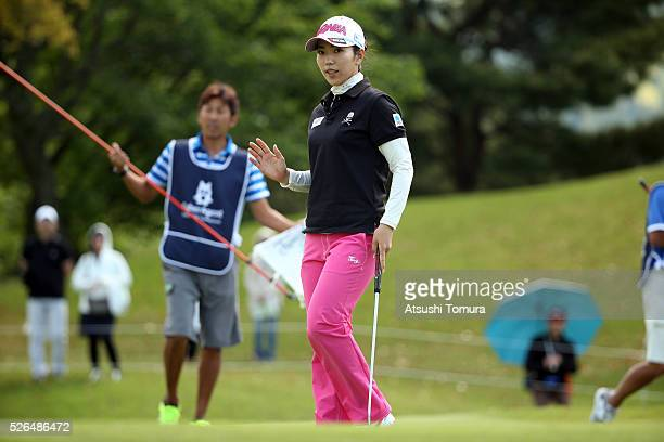 Ritsuko Ryu of Japan reacts during the second round of the CyberAgent Ladies Golf Tournament at the Grand Fields Country Club on April 30 2016 in...