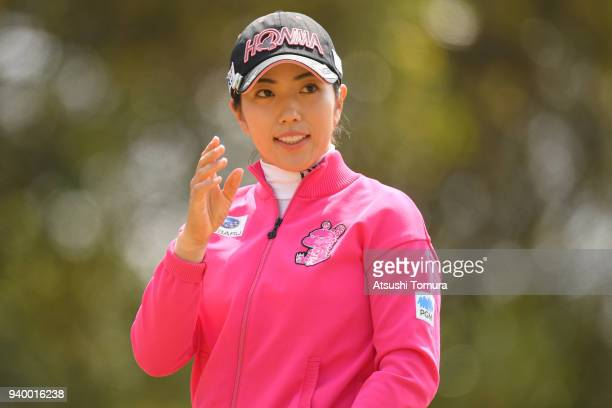 Ritsuko Ryu of Japan reacts during the second round of the Yamaha Ladies Open Katsuragi at the Katsuragi Golf Club on March 30 2018 in Fukuroi...