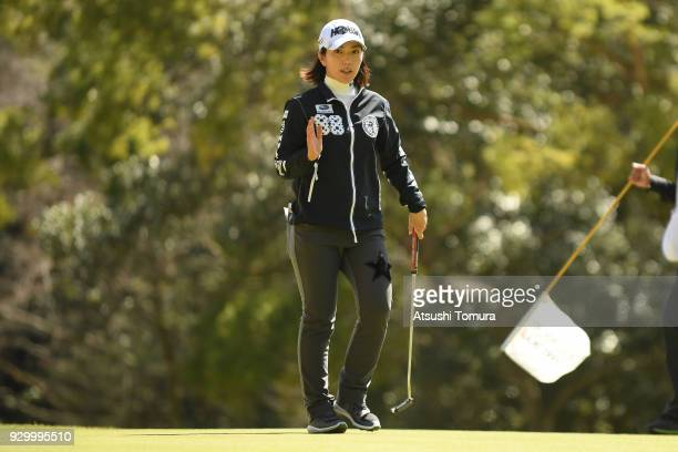 Ritsuko Ryu of Japan reacts on the 7th hole during the second round of the Tokohama Tire PRGR Ladies Cup at Tosa Country Club on March 10 2018 in...