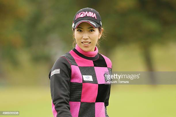 Ritsuko Ryu of Japan smiles during the first round of the Itoen Ladies Golf Tournament 2015 at the Great Island Club on November 13 2015 in Chonan...