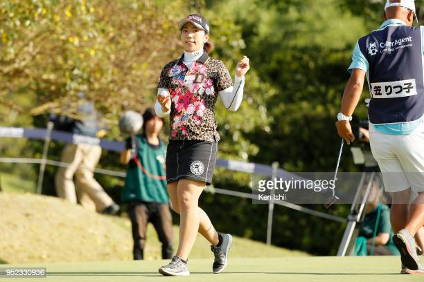 Ritsuko Ryu of Japan smiles during the second round of the CyberAgent Ladies Golf Tournament at Grand fields Country Club on April 28 2018 in Mishima...