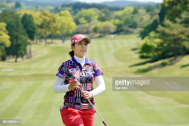 Ritsuko Ryu of Japan walks off the 5th green during the final round of the CyberAgent Ladies Golf Tournament at Grand fields Country Club on April 29...