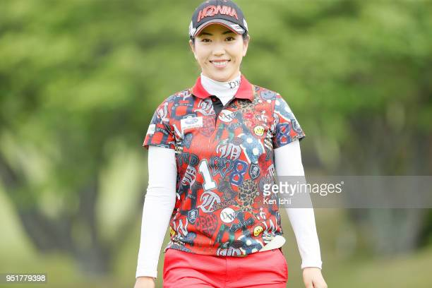 Ritusko Ryu of Japan smiles during the first round of the CyberAgent Ladies Golf Tournament at Grand fields Country Club on April 27 2018 in Mishima...