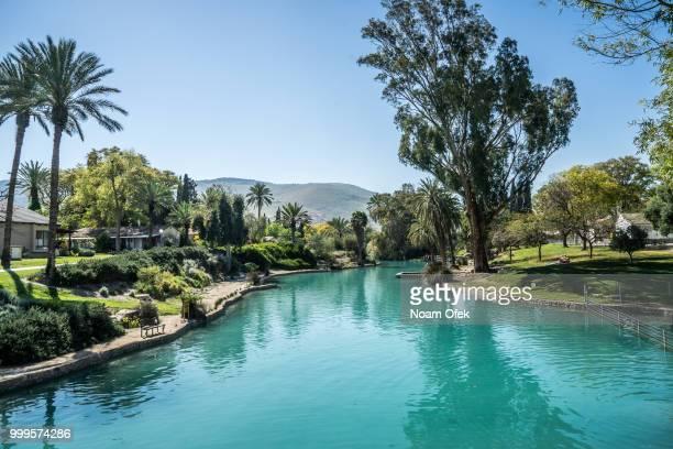 River in Israel