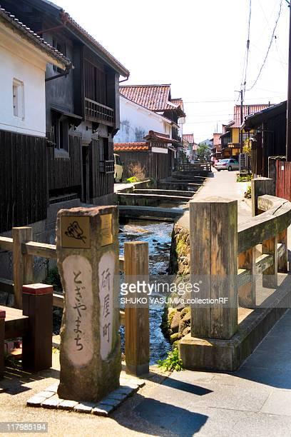 River, Kurayoshi City, Tottori Prefecture, Honshu, Japan