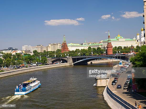 River Moscow
