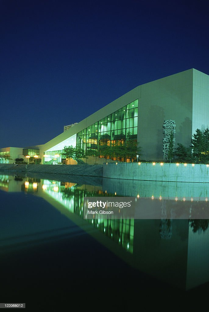 Riverfront Park, Spokane, Washington : Foto de stock