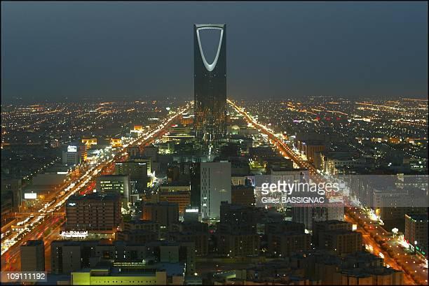 Riyadh Illustration On June 18 2003 In Riyadh Saudia Arabia Kingdom Tower And Olaya Street On The Right