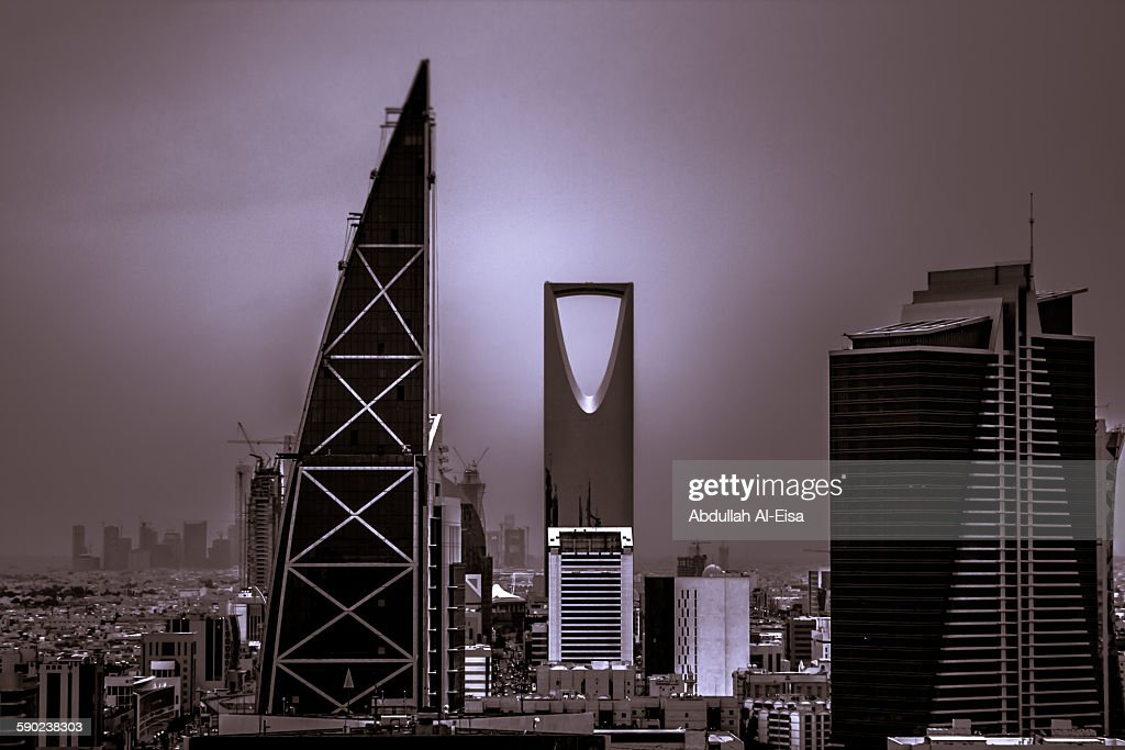 Riyadh : Stock Photo