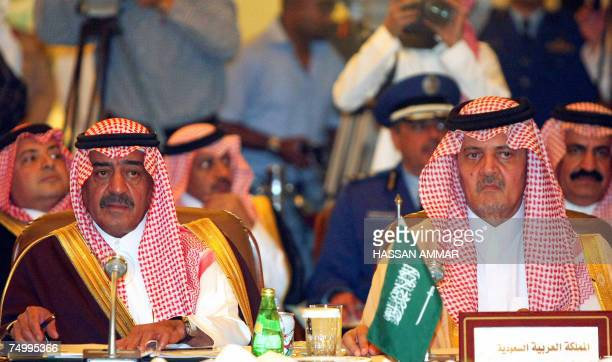 Saudi Foreign Minister Saud alFaisal and Saudi intelligence chief Prince Muqrin bin Abdul Aziz alSaud attend the GCC foreign and defence ministers'...
