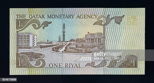 Riyal banknote, 1980-1989, reverse, minaret. Qatar, 20th century.