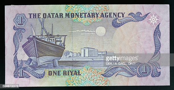 1 riyal banknote reverse boat Qatar 20th century