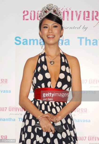Riyo Mori 2007 Miss Universe during 2007 Miss Universe Riyo Mori Attends Samantha Thavasa Party at Honey's Garden in Tokyo Japan