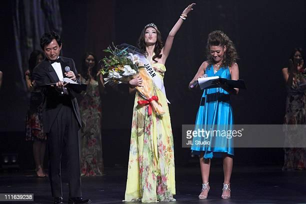 Riyo Mori Winner of Miss Universe Japan 2007
