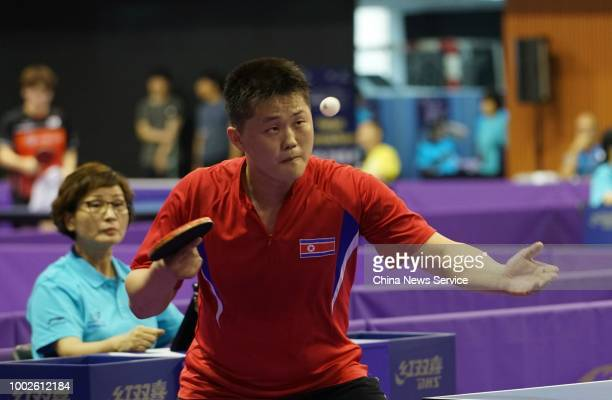 Ro Kwang Jin of North Korea competes in the Men's Singles match during the 2018 ITTF World Tour Korea Open at Chungmu Sports Arena on July 17 2018 in...