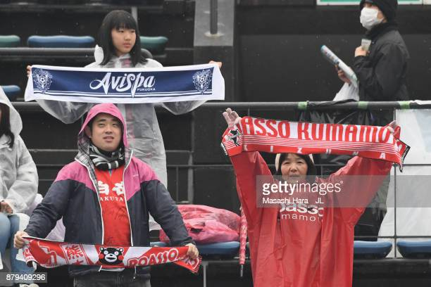 Roaassso Kumamoto supporters appear in the stand to support Avispa Fukuoka prior to the JLeague J1 Promotion PlayOff semi final match between Avispa...