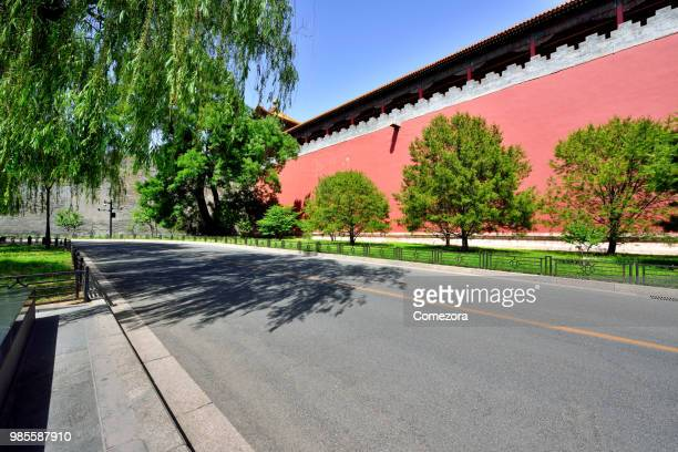 Road and Forbidden City's Red Surrounding Wall, Beijing, China
