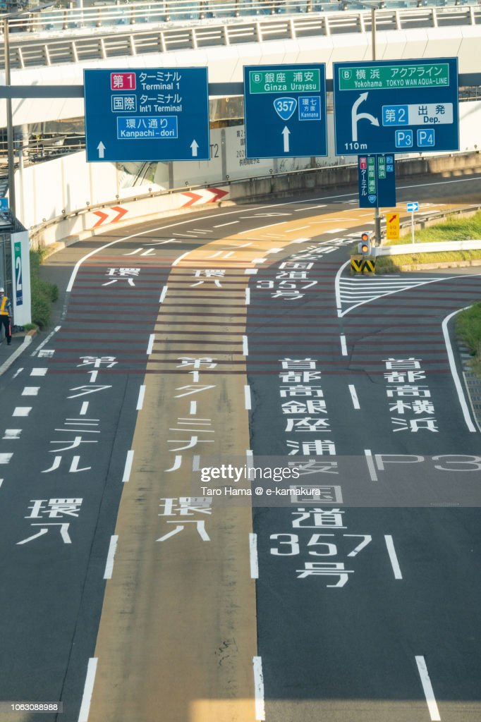 Road direction in Tokyo Haneda International Airport in Japan : ストックフォト