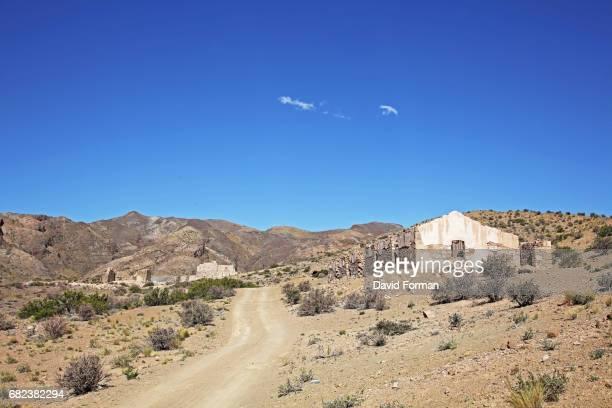 Road entrance to the mines of Paramillos near Mendoza, Argentina