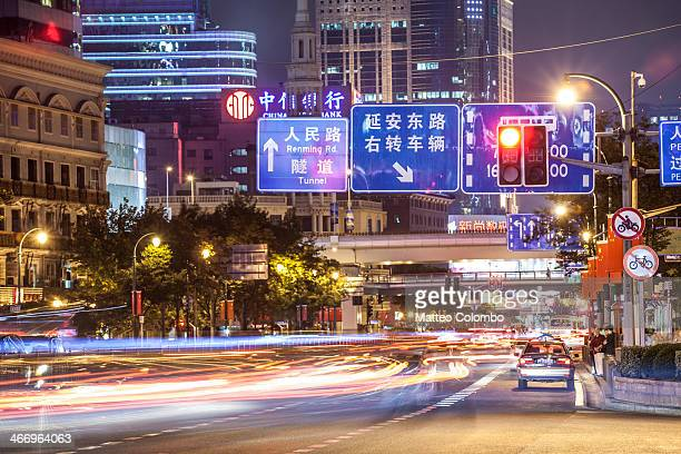 Road in the city centre of Shanghai with light trails from cars, at night. Shanghai, China