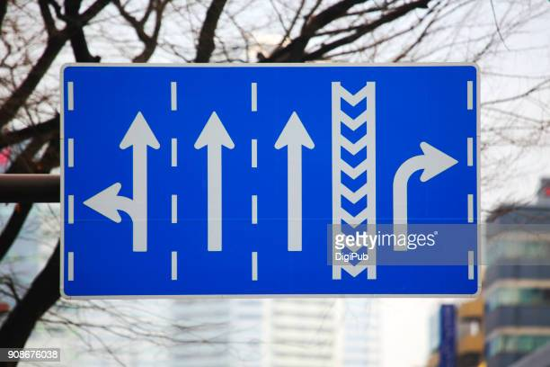 road sign in ginza - rules stock pictures, royalty-free photos & images
