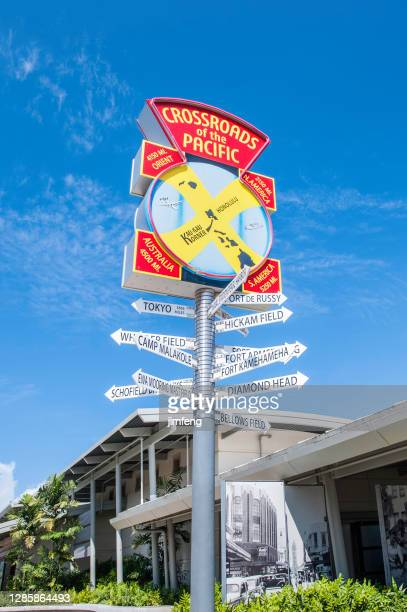 パールハーバー国立記念館、ホノルル、ハワイ、アメリカ合衆国の道路標識 - 真珠湾 ストックフォトと画像