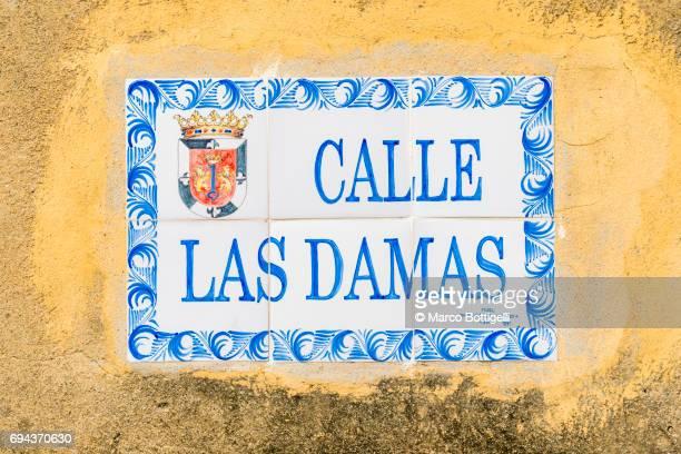 Road sign in the Colonial Zone. Santo Domingo, Dominican Republic.