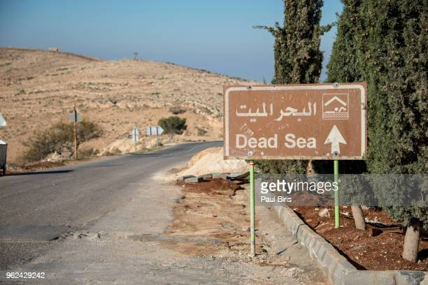 road sign near death sea  in jordan - jordanian workforce stock pictures, royalty-free photos & images